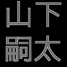 Yamashita Tsuguta / Kaltenbach Lab / Christopher Kaltenbach