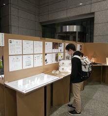 JIDA Next Eco Design exhibition, Tokyo.  photo:  Taniuchi Takanobu